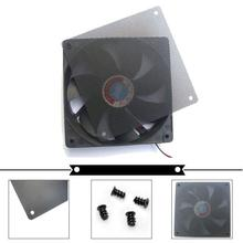 12cm x 12cm Cuttable Computer Cooling Fan Filter Computer Case Dust Filter Strainer Dustproof Mesh New