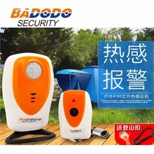 DOBERMAN dog alarm Wireless personal infrared perimeter protector used for Anti-animal Anti-theft Camping self-defense(China)