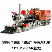 "Large Orange Retro American 1886 ""union"" Steam Locomotive Model Creative Iron Locomotive Best Gift Home Bar Decoration"
