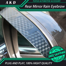 Buy Car Styling Carbon rearview mirror rain eyebrow Rainproof Flexible Blade Protector Accessory HONDA FIT 2008-2011 for $13.20 in AliExpress store