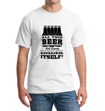 Getting Drunk Beer Stag Party Gift All This Beer Only One In Dog BeersBeer Eagle Funny Mens T Shirt More Size and Colors