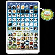 English-Arabic-Malaysian 3 language DUAA HAJJ OMRAH Learning Machine Toys Pad Learning toy Laptop Educational Toys For Children(China)