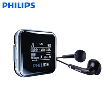 PHILIPS FM Radio MP3 Player Touch Tone Screen with Five Color Red, Blue, Black, Green, Yellow