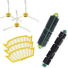 8 Pc/lot side brush + filter kit  for Irobot Roomba 500 527 528 530 532 535 540 555 560 562 570 572 580 581 590 replacement