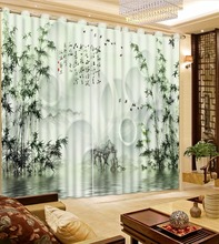 3D Curtain Printed Circle Bamboo Ink Painting Bathroom Shower Custom Any Size Blackout