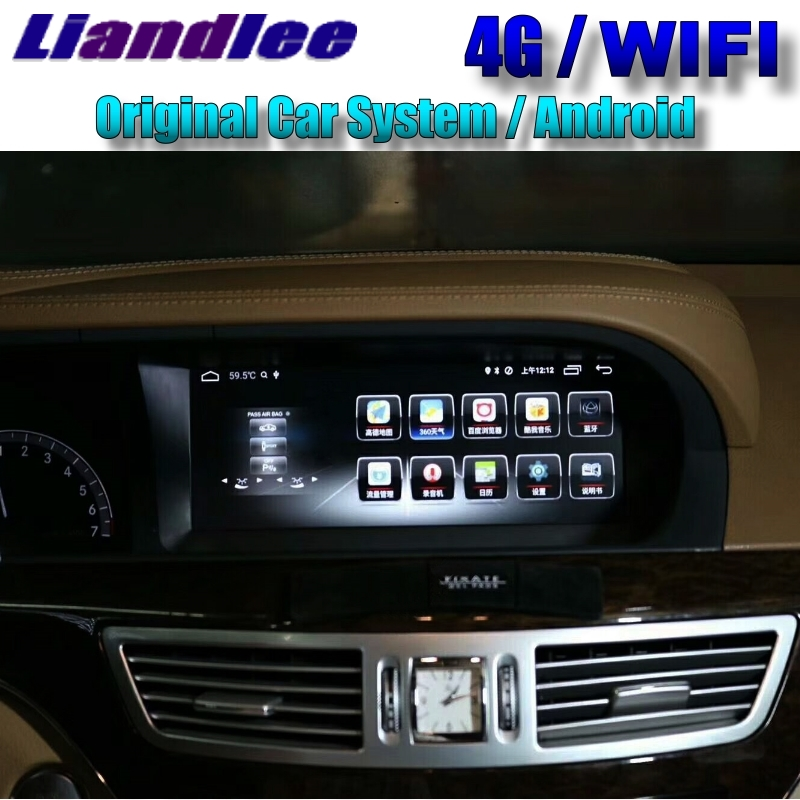 Liandlee Car Multimedia Player NAVI For Mercedes Benz S W221 S280 S320 S400 S600 S63 2006~2013 Accessories Radio GPS Navigation 2