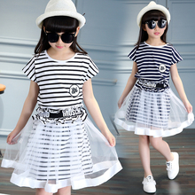 2017 summer children's clothes striped short sleeve cotton baby girl sets for girls kids clothes suits 2pcs dress + yarn skirt
