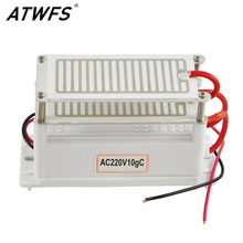 ATWFS Portable Ozone Generator 220V/110V 10g Double Ceramic Plate Integrated Ozone Generator Sterilizer Air Purifier Ozonizer(China)