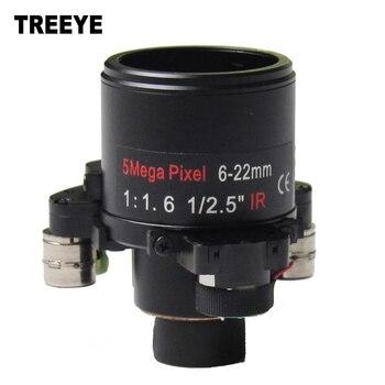 "HD 5.0Megapixel Motorized Varifocal 6-22mm CCTV Zoom Lens For Security Cameras,1/2.5"" Auto IRIS,Auto Zoom& Focus,F1.6 D14 Mount"