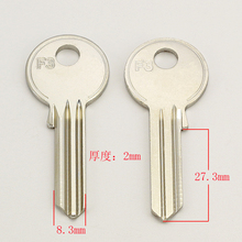 A037  House Home Door Key blanks Locksmith Supplies Blank Keys A037