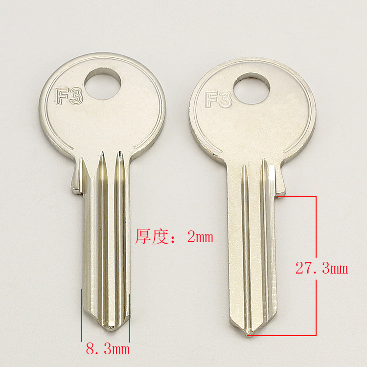 A037 House Home Door Key blanks Locksmith Supplies Blank Keys A037(China (Mainland))