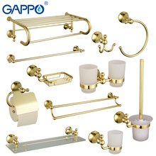 Gappo Bathroom Accessories Towel Bar,Paper Holder,Toothbrush Holder,Bathtowel back,Towel ring,Bathroom Sets G14T11(China)