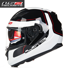 Free shipping 100% Genuine 2016 New Double lens with Anti fog motorcycle helmet  full face helmet Quality is very good LS2 FF328