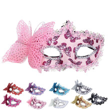 New Arrival masque Party Butterfly Mask for Party Halloween Plastic Mask Dropshipping Kamen party Maschera di Halloween Hot Sale