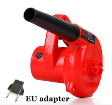 1000W Electric Hand Operated Blower for Cleaning computer,Electric blower, computer Vacuum cleaner,Suck dust, Blow dust