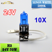 flytop H3 Car Halogen Lamps 24V 70W 10 PCS Super White 5000K Xenon Dark Blue Bulbs Auto HeadLights Quartz Glass(China)