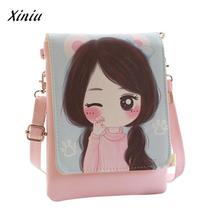 xiniu Shoulder Bags kid's & Cartoon Kids Girls Mini Crossbody Bag wallets for girls children's purse(China)