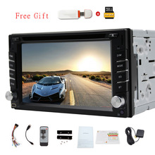 Car Radio Double 2 din Car DVD Player Electronics GPS Car PC Stereo Head Unit video Bluetooth+Free Map+Free Card+Free 3G Dongle(China)