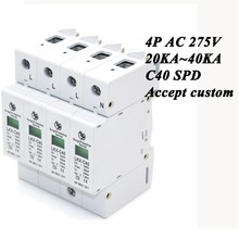 Hot sale C40-4P 20KA~40KA ~275V AC SPD House Surge Protector Protective Low-voltage Arrester Device 3P+N Lightning protection(China)