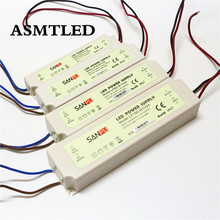 IP67 ABS Waterproof Power Supply 110V 220V to 12V 24V Lighting Transformer Power Adapter 20W /100W LED Driver for LED Strip(China)