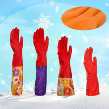 Durable Waterproof Household Glove Warm Dishwashing Glove Water Dust Stop Cleaning Rubber Velvet Lining Latex Glove