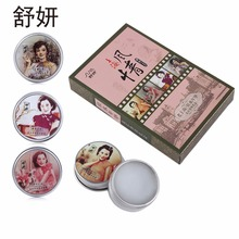 Brand ShuYan SYCZ-128 4pcs Sweet Floral Parfume Fragrance Balm Solid Perfumes For Women And Fragrances Deodorant Fragrance(China)