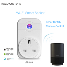 Smart Wireless WiFi Socket Timer Switch Remote Control power Adapter UK Electric Plug outlet For iphone ipad Android Phone(China)