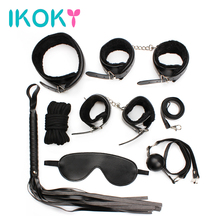 Buy IKOKY 7pcs Leather Bondage Kit Set Hand Cuffs Whip Rope Mask Collar Fetish Bondage Restraint Erotic Sex Toys Couples SM Game