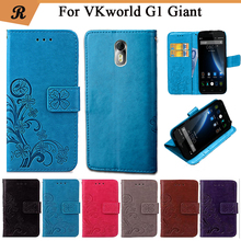 Newest For VKworld G1 Giant Factory Price Luxury Cool Printed Flower 100% Special PU Leather Flip case with Strap