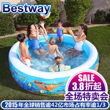 51038 Bestway children swimming pool/large pool for infant baby/bathing pool hot tub increase -w(China)