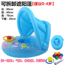 Swim Pool Funny Float Toy Toddler   Ring  Swim Trainer Ring  Babes Inflatable Air Mattress  swimming accessories