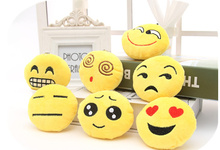 10PCS NEW Cute Small 6CM Novelty Smiley Faces Plush Stuffed TOY DOLL ; BAG Pendant String TOY Wedding Bouquet TOY DOLL