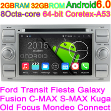 For Ford Focus 2 Mondeo Kuga Galaxy C-MAX S-MAX Vehicle Computer Octa Core Android 6.0 32BG ROM 2GB RAM Coretex-A53 Car DVD GPS(China)