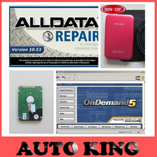 2017 Super News! V 10.53 alldata coming! auto repair software diagnostic tool for alll of data +mitchell 2013 include DHL FREE !(China)