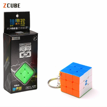 Zcube 3cm Keychain Magic Cubes 3x3x3 Speed Puzzle Cubes Multicolor Cube Educational Toys for Children mini cube+retail package(China)