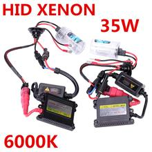 Best Price HID Xenon Kit Car Headlight Slim Ballast 35W H1 H3 H7 H8 H11 9005 9006 Xenon Bulb DC12V Auto Car Styling FreeShipping