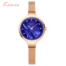 KIMIO Natural Pearl Fritillaria Dial Weaving Metal Watch Bracelets Diamonds Watches Women Fashion Watch 2017 Brand Quartz Watch(China)