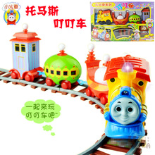 Thomas Garden Baby car electric train track children educational toys rail car model slot toy simple orbit car kids gifts(China)