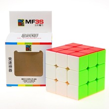 MoYu 57mm Speed Magic Cube block Professional Puzzle Cube Hand Spinner Educational Classic Toys For Children Cubo Magico