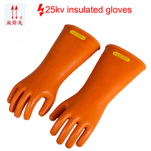 Insulated gloves genuine protection 25KV -20kv power value industrial rubber gloves electric shock resistance insulation glove(China)