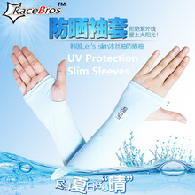 ICE Feel Breathable Sunscreen UV Protection Arm Sleeve Cuff Outdoor Sports MTB Cycling Motorcycle Quick-Dry Gloves Slim Sleeves