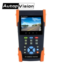 "DHL free shipping IPC3500 CCTV tester 3.5"" Touch Screen IP CAMERA TESTER Monitor ONVIF PoE WIFI IP Analog CCTV Camera Tester"