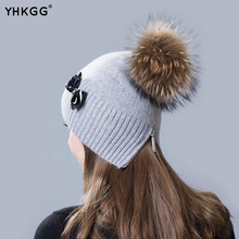 2017 ElegantHot selling!! Beautiful Bow winter hat beanie hat wool cap Warm knitted hat with fur ball(China)