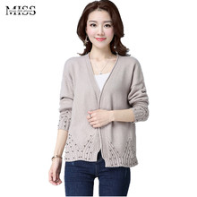 MISSFEBPLUM High Quality Women Cardigan 2017 Autumn and Winter Cashmere Sweater Long Sleeve Casual Knitting Short Cardigans Coat