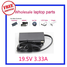 19.5V 3.33A 65w Universal AC DC Power Adapter Charger for HP mt41 LY623EA Mobile Thin Client