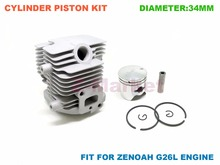 Wholesale 6PCS Cylinder Piston Kit for ZENOAH G26L BC2610 Husqvarna 226RJ Brush Cutter.Grass Trimmer. Engine Garden Tools Parts