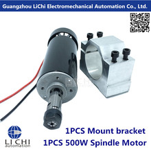 NEW Spindle100V ,the CNC Spindle Motor ER11 500W +57.5mm mounting bracket For PCB engraving machine