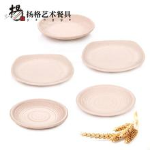 New arrival round dinner plate korean japanese restaurant first choose tableware antiborken melamine dishes