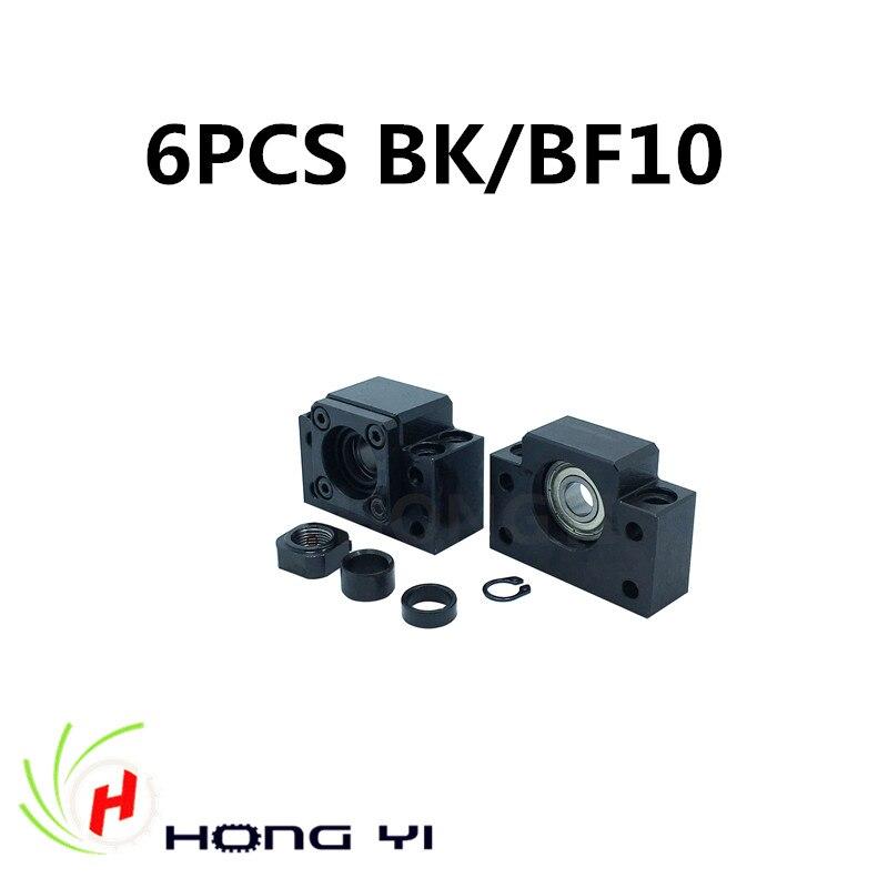 6pcs BF10 + 6pcs BK10 screw  ballscrew support  SFU1204 for cnc XYZ<br>