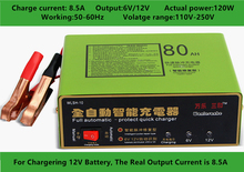 Monfara Automatically Smart Repair type 6V Charger For Storage Battery/Lead-Acid Rechargeble Batteries/Motorcycle/Kids Toy Car(China)